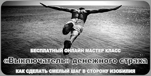 mk-strah