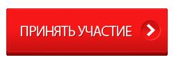 knopka-registracii
