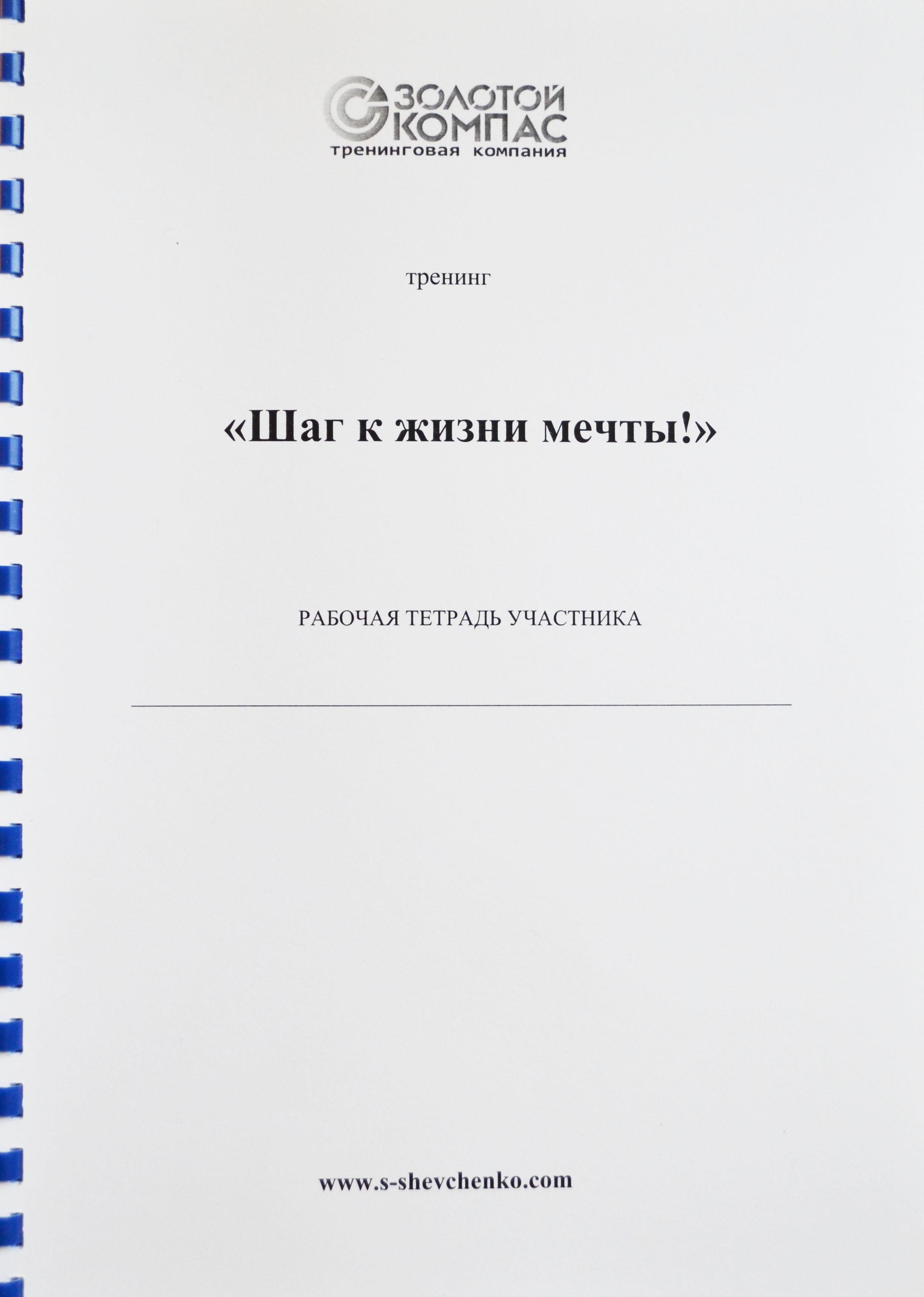 tetradj