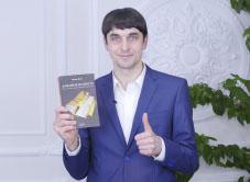 11 лучших бизнес книг, вдохновляющие действовать!