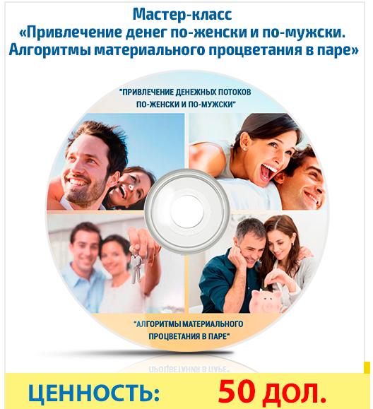 Бонуси ШЖМ