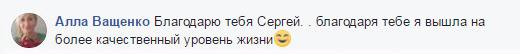 Отзыв Анны Ващенко о тренинге Планирование года