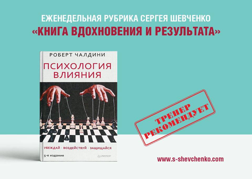 Эту книгу надо прочитать каждому предпринимателю или тем, кто планирует работать на себя!