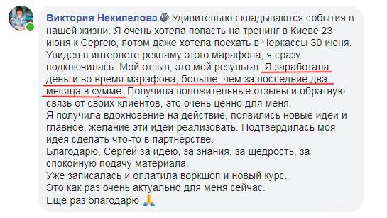 """Некипелова о марафоне """"Несезон"""""""